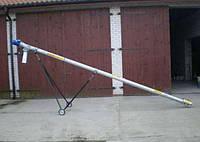 Зернопогрузчик 8 м 150 мм Kul-Met Польща