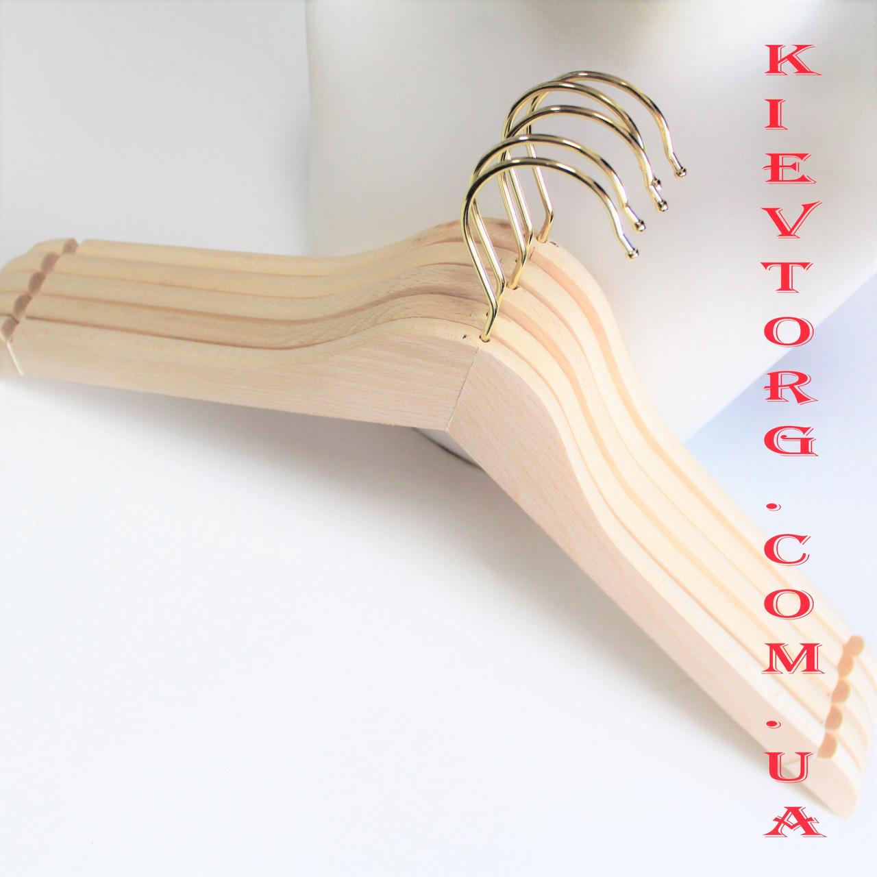 Плечики вешалки деревянные с золотым крючком для одежды, 44 см