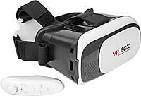 🔝 Очки виртуальной реальности VR BOX для смартфона + пульт | 🎁%🚚