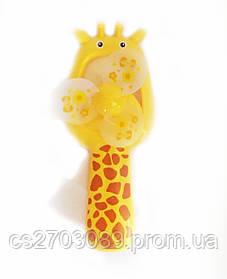 Ручной вентилятор жирафчик