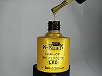 Гель-лак N-Robin  №057  7,3мл