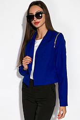 Пиджак 120P398 (Синий)