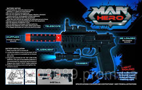 Пистолет игрушечный со светом, звуком и вибрацией, работает от батарей, фото 2