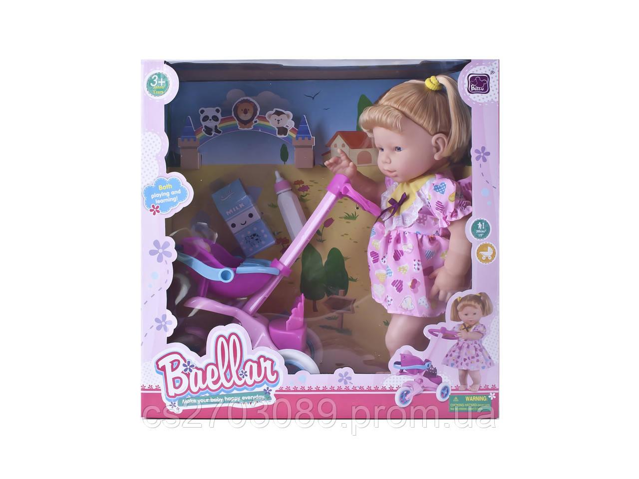 Кукла 38 см с аксессуарами и коляской