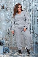 Батальный ангоровый прогулочный костюм 793
