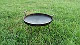 Сковорода из диска бороны для пикника жарки  мангал 30 см. Д-004, фото 2