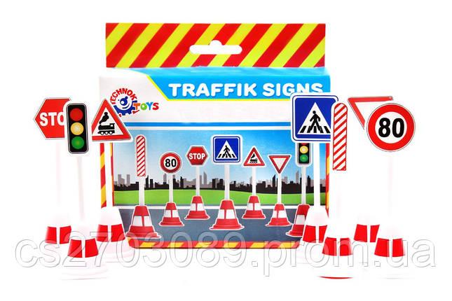 Набор дорожных знаков, фото 2