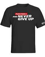 Футболка Scitec Nutrition T-Shirt Pushfwd Perfection