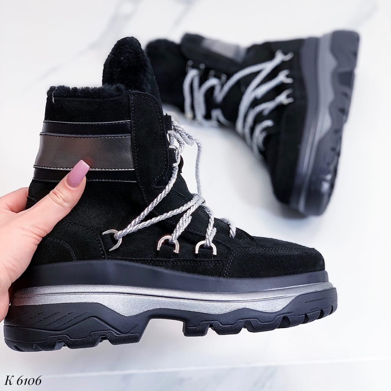 Женские зимние черные ботинки, из натуральной замши 39 ПОСЛЕДНИЙ РАЗМЕР