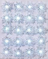 Гирлянда 2м, 20 LED (прозрачные белые),постоянное свечение, с украшением Астра (2,5*6см)