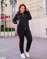 Батальный спортивный костюм трехнить с капюшоном  41.352
