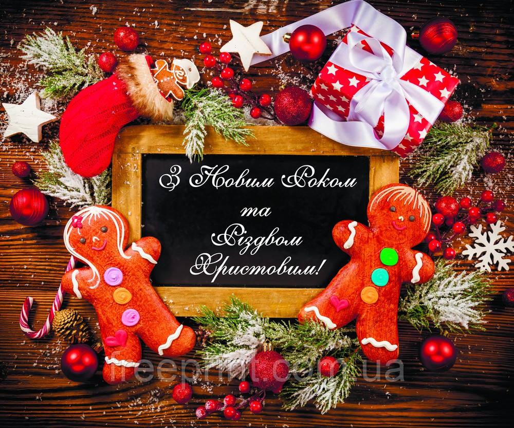Новогодняя фотозона, рождественский баннер. Бесплатная доставка