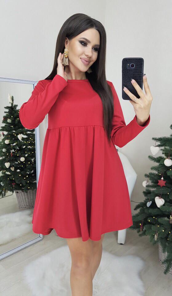 Платье женское чёрное, красное, серое, бежевое, 42-44, 44-46