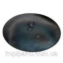 Крышка для мангал-сковороды из диска бороны 30 см  КД-001
