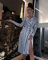 Блестящее люрексовое платье миди на запах
