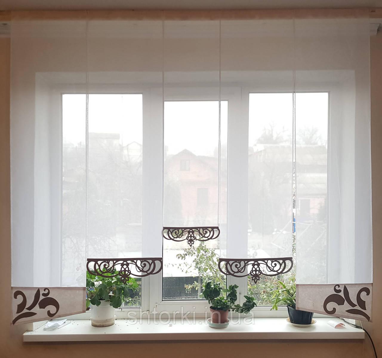 Комплект панелек с ажурным серым низом