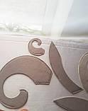 Комплект панельок з ажурним сірим низом, фото 3
