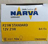 Лампа Narva  P21W 12v 21w, фото 3