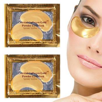 Патчи   Коллагеновая золотая маска для кожи вокруг глаз (упаковка 10 штук)