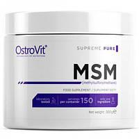 Препарат для відновлення суглобів і зв'язок OstroVit MSM (300 г) (106732) Фірмовий товар!