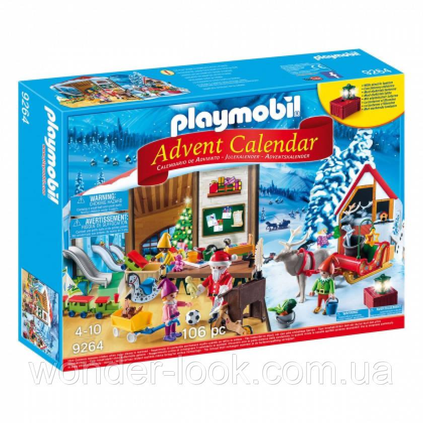 Адвент календарь Мастерская Санты Playmobil