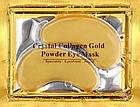 Патчи Коллагеновая золотая маска для кожи вокруг глаз (только упаковкой 10 штук), фото 3