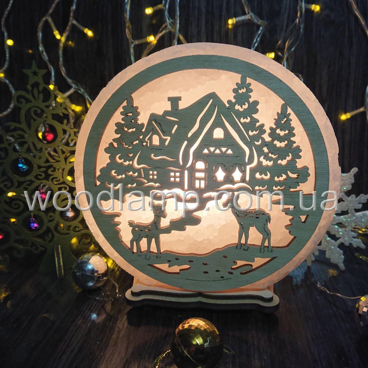 Соляная лампа круглая Домик в лесу
