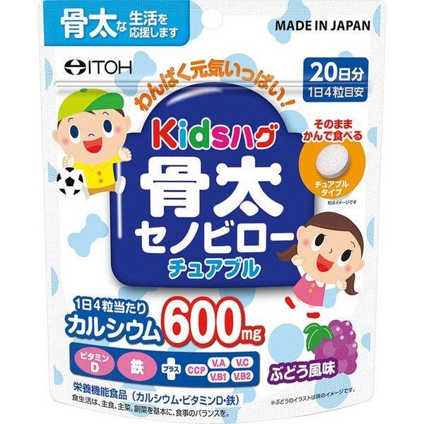 ITOH Kids Hug Senobi Rachable кальцій, залізо, вітаміни жувальні для дітей 80 піг на 20 дн