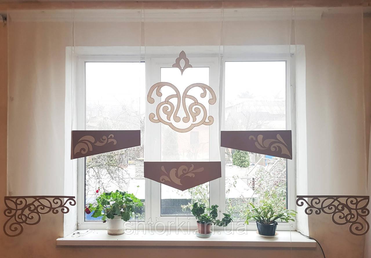 Комплект панелек с ажурным кофейным низом