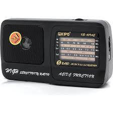 Портативный радиоприемник Kipo KB 409