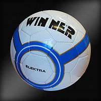 М'яч футбольний Winner Elektra