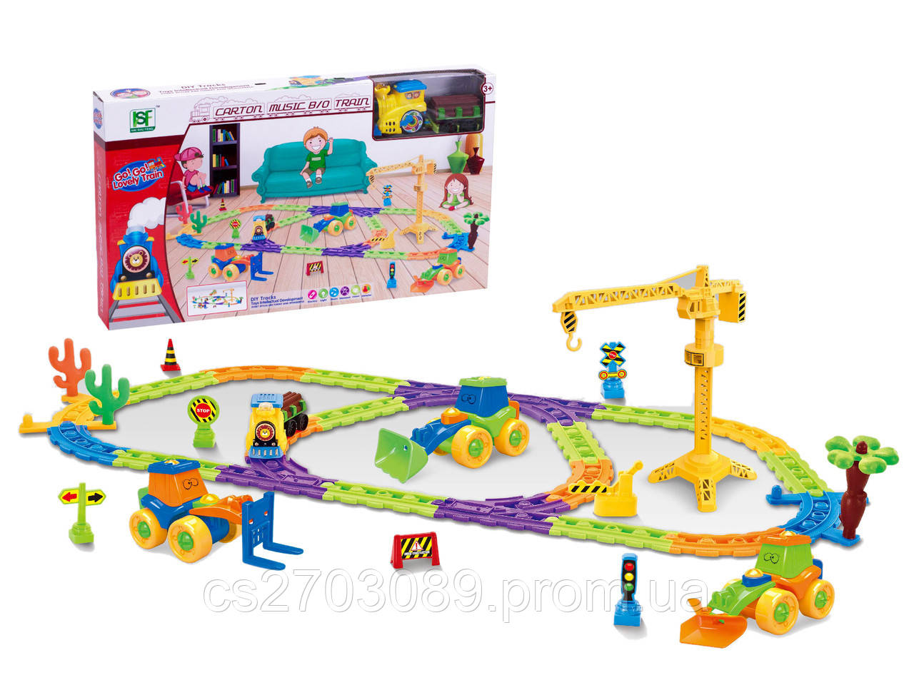 Железная дорога для малышей с перекрестком и краном, 98 элементов