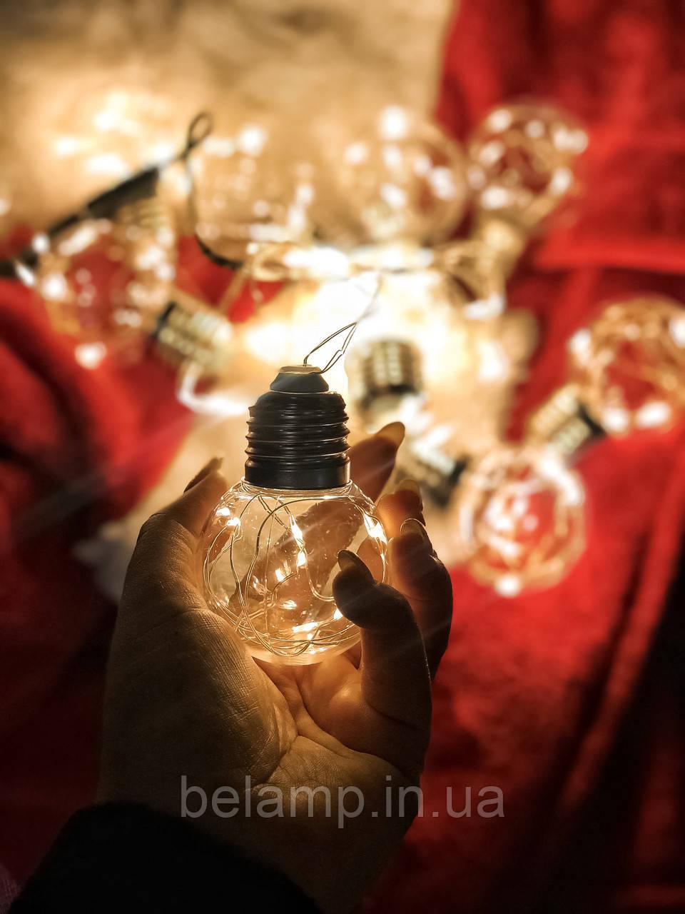 """Новогодняя гирлянда от электричества «Милашки-лампочки"""""""