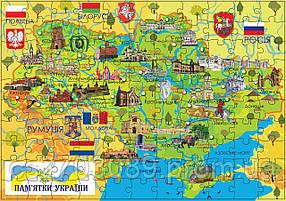 """*Пазл """"Карта України"""" 110 елементів, 30 пам'яток"""