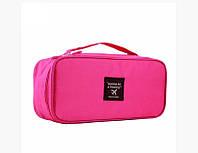 Органайзер для белья и косметики - Розовый
