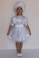 Карнавальный костюм Облако для девочки 5-7 лет
