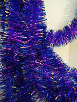 Мишура Новогодняя d=100 мм, длинна 3 метра темно синяя с малиновыми пёрышками и золотыми кончиками