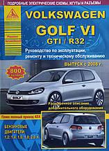 VOLKSWAGEN GOLF VI GTI / R32 Моделі з 2008 року Керівництво по експлуатації, техобслуговування та ремонту