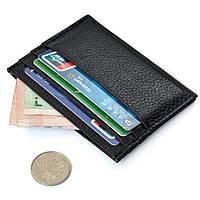 Портмоне для кредитных карт