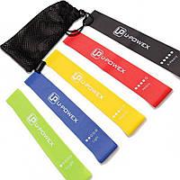Комплект резинок для фитнеса U-Powex (5 шт)
