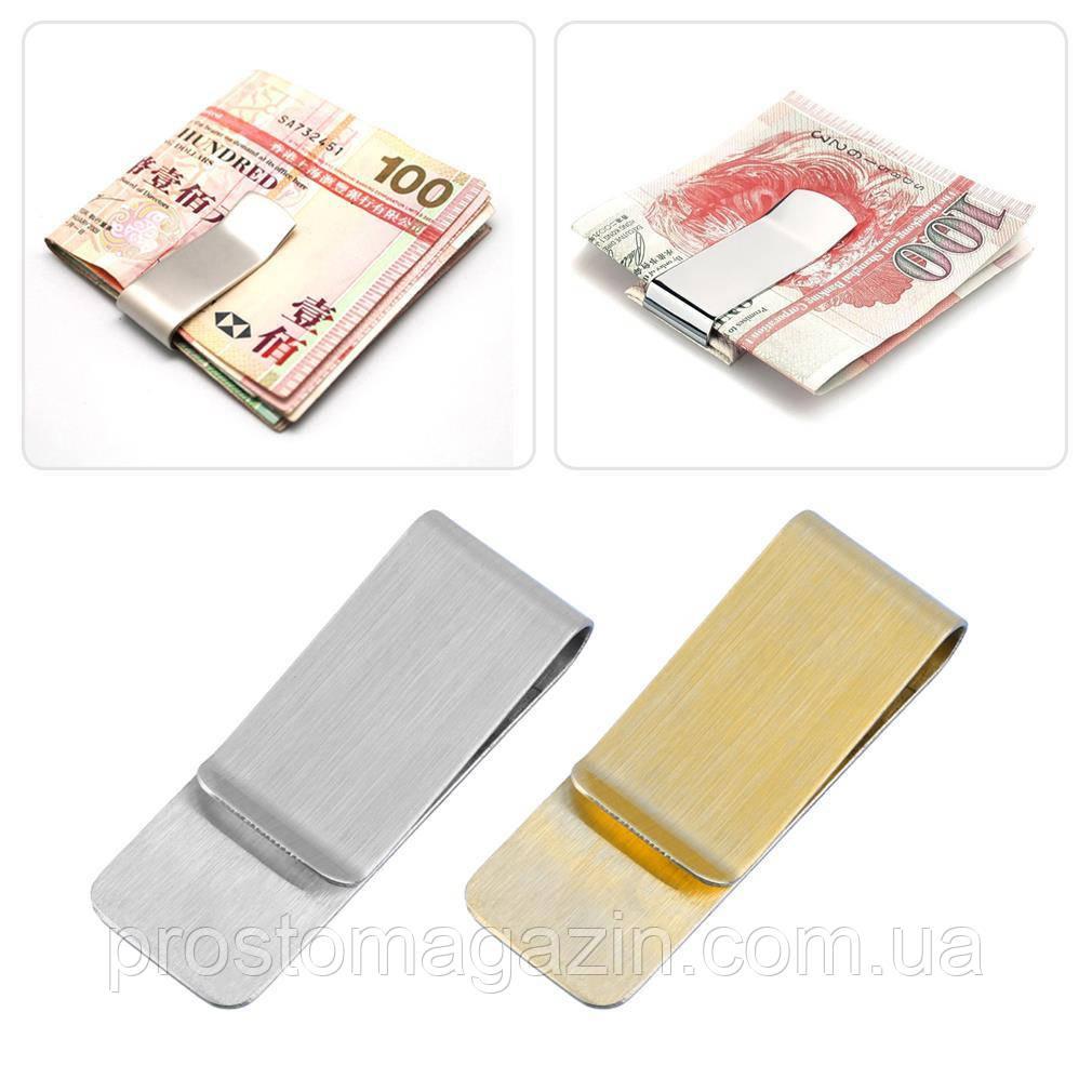 Зажим для денег (цвет - золото)