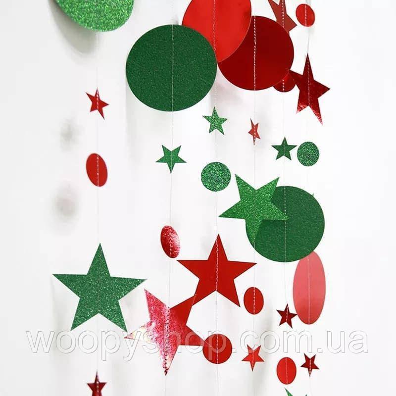 """Гирлянда праздничная """"Круг и звезды красно-зеленые"""" 4м"""