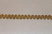 Тесьма декоративная люрекс золото  6167