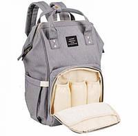 Женская Сумка-рюкзак органайзер для мам Серый, фото 1
