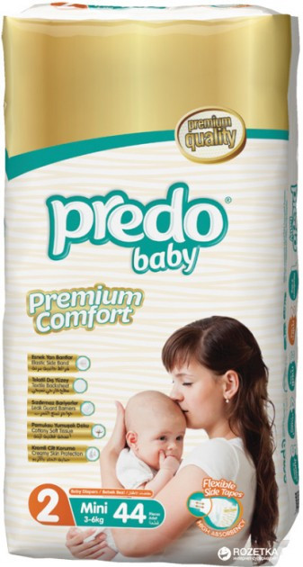 Подгузники Predo Baby Mini 2 Twin 3-6 кг 44 шт T-102