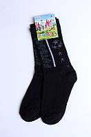 Носки махровые детские черные размер 26-28 Kids