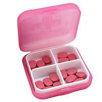 Органайзер для таблеток на 4 ячейки