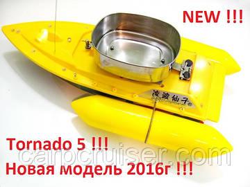 Новая модель - прикормочный радиоуправляемый кораблик для завоза прикормки, наживки, приманки, снастей, для карповой ловли - Tornado 5