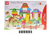 """Конструктор блочный """"Парк с динозаврами"""" (коробка) 65дет. 188-409 р.55*39*8 см. (шт.)"""