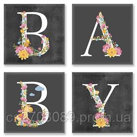 """Картина по номерам """"Baby лофт"""" 18*18"""